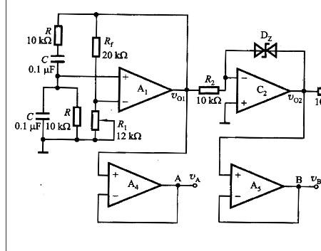 第二级采用稳压管将正弦波变换成方波.