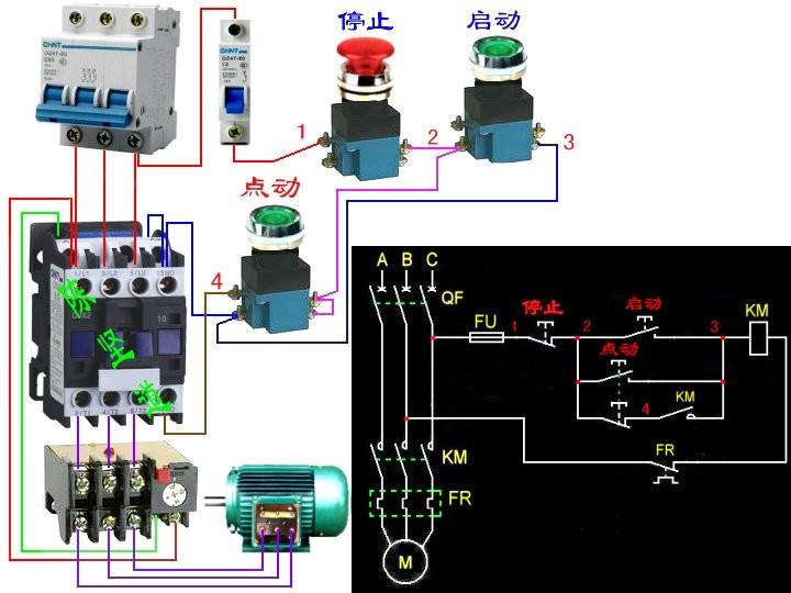 电动机点动与连续控制电路