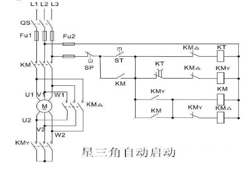 电动机星角起动电气原理图