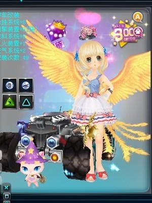 qq飞车魅蓝翅膀_qq飞车绝版翅膀图片和名字