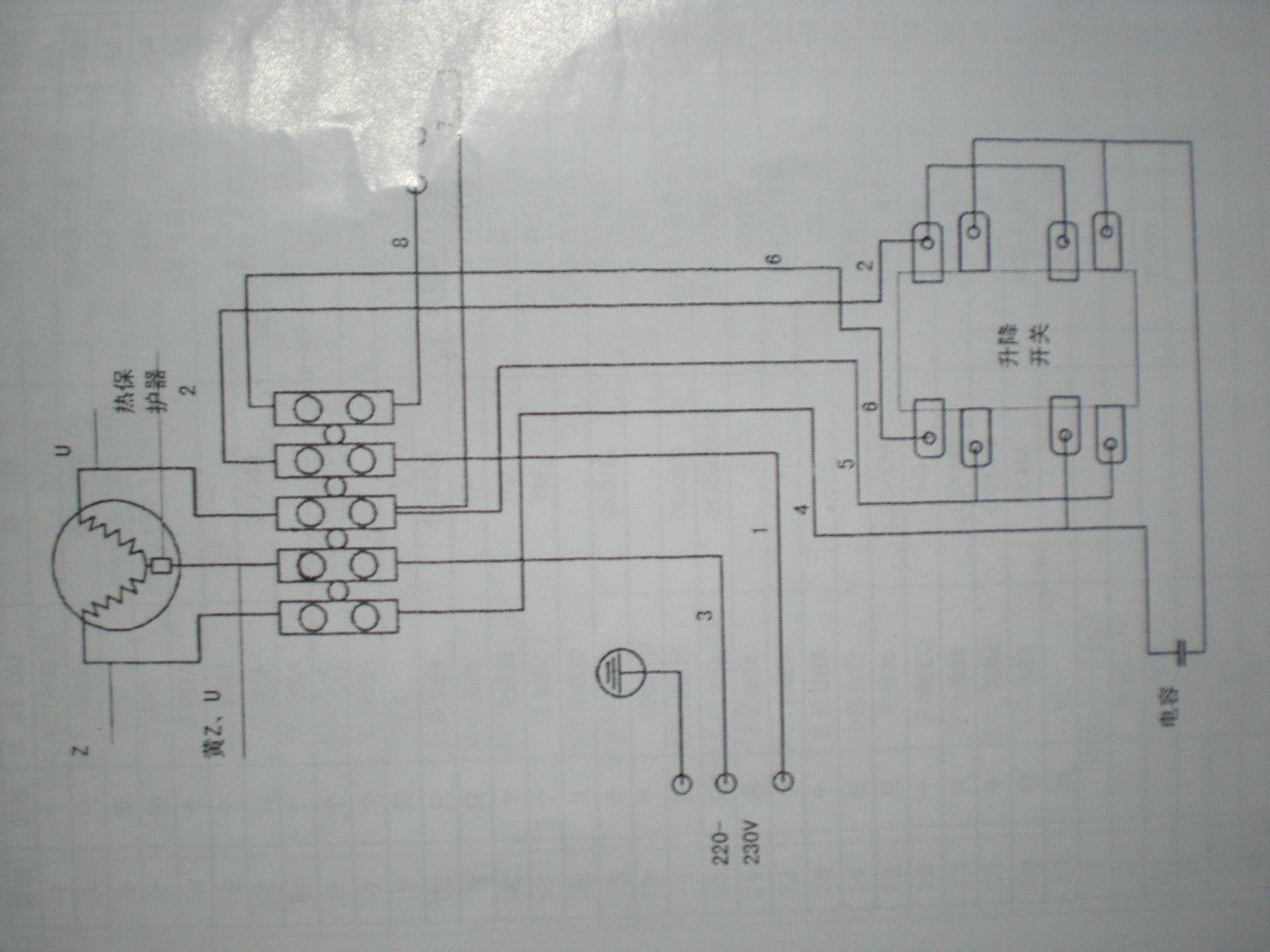 求单相电动葫芦接线图,电机四根线,一个电容