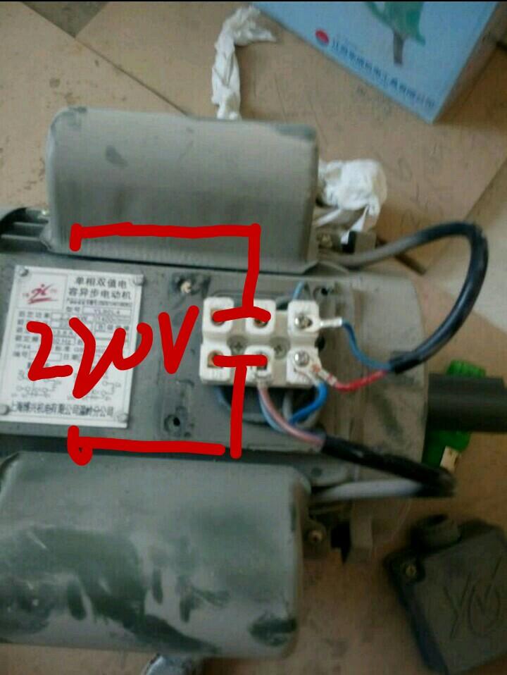 yl90l4单相双值电容电机接线