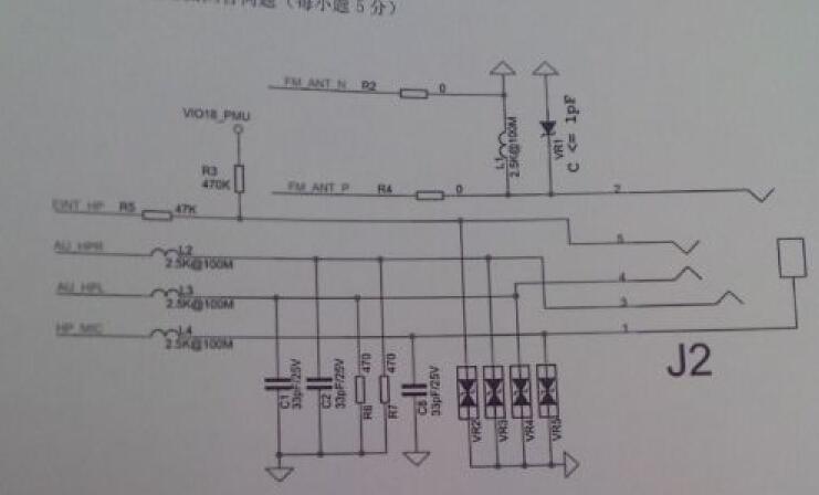 2此耳机检测电路是高电位检测还是低电位检测?