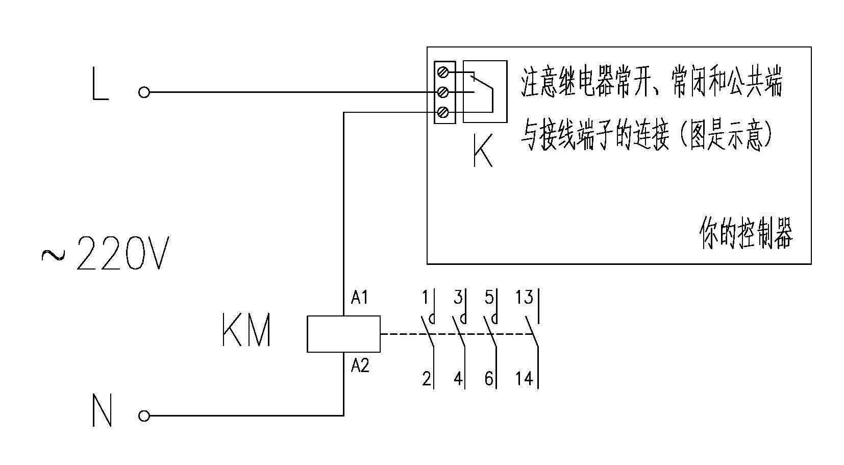 cjx2s1211接线图