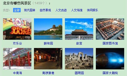 杭州有哪些风景名胜