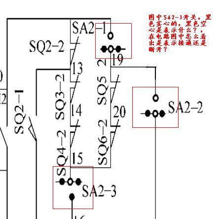 图中sa2-1;sa2-2;sa2-3,这些开关在电路图中画法怎么辨别是接通,还是