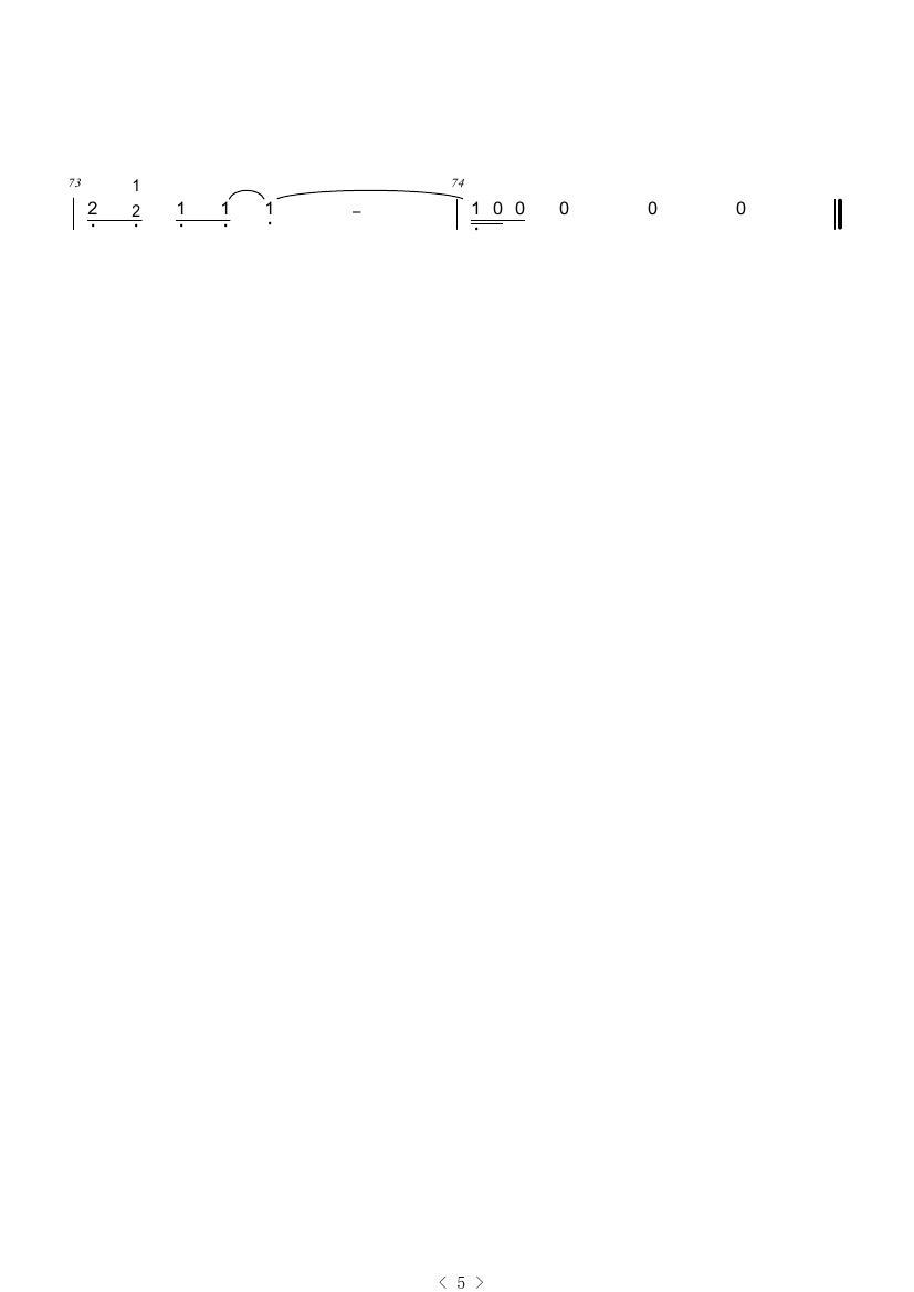 泡沫的钢琴数字简谱(标注高低音)