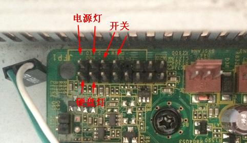 ms-9638 主板跳线怎么接,我连针脚数是15针还是11针的