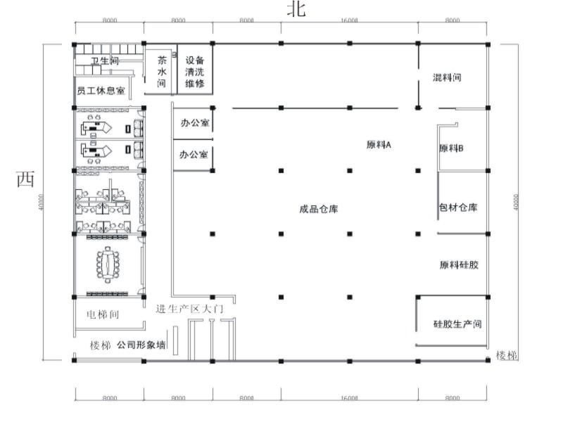 怎么画厂房平面图