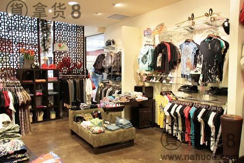 外贸服装店装仹f�x�_帮想个低调的服装店名,多多益善,都给我进来!