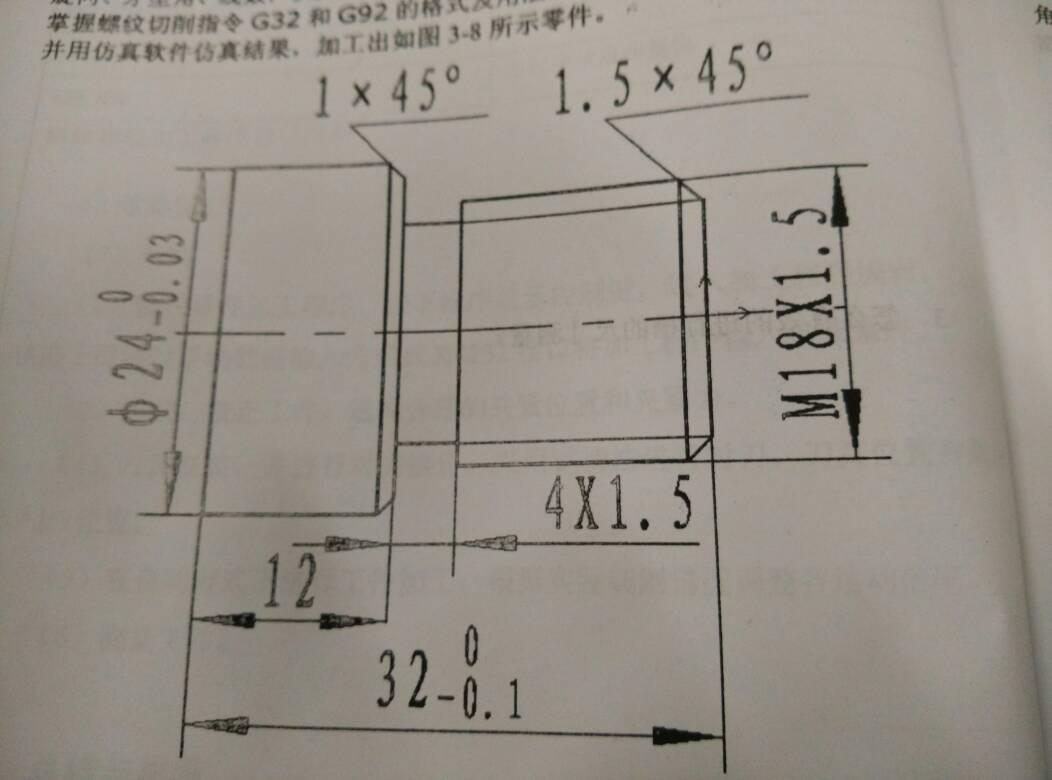 在线等数控车床编程(g代码)图片