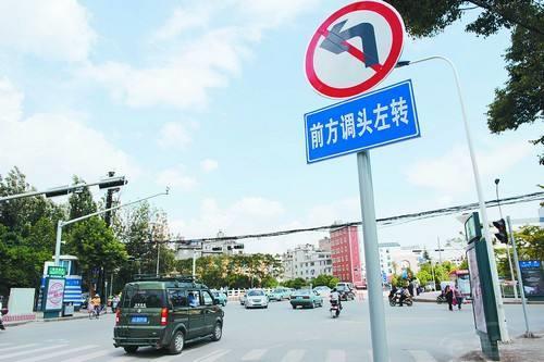 允许掉头十字路口左转道红灯能掉头吗? 十字路口掉头转道红灯交通