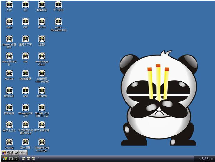 com,请注明各种病毒名称如图 熊猫烧香病毒 展开