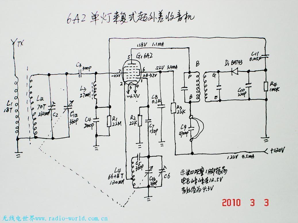 求单灯电子管收音机电路图,推耳机的.