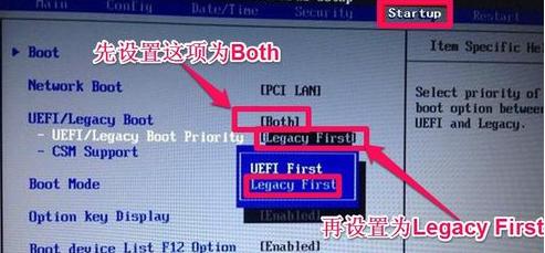 操作步骤如下:1,计算机开机,按f12进入bios设置;2,卡