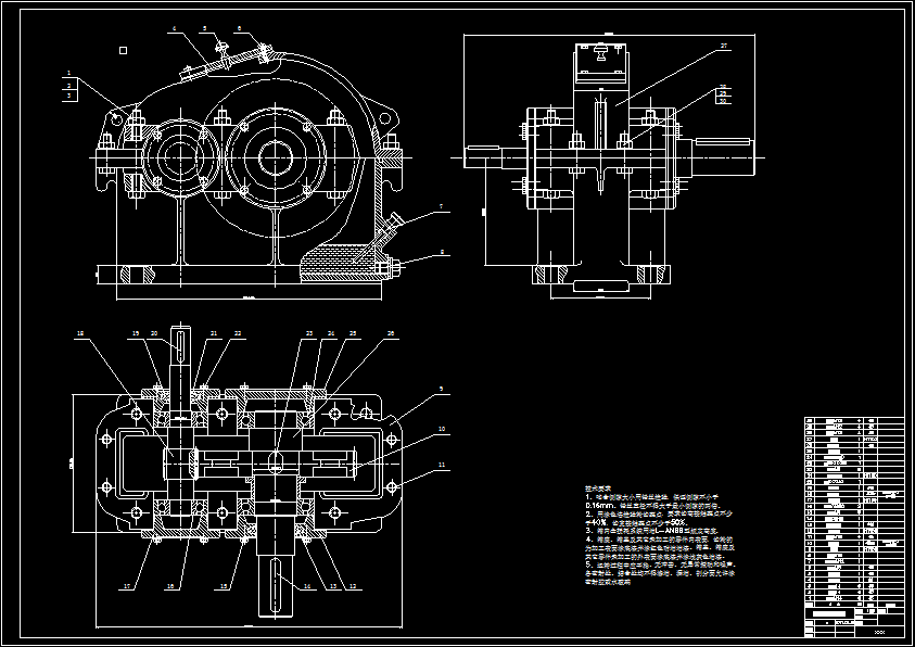 求一级圆柱齿轮减速器装配图及零件图