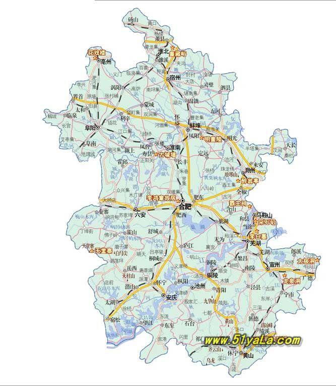 要求安徽省行政区划地图 要专业的!