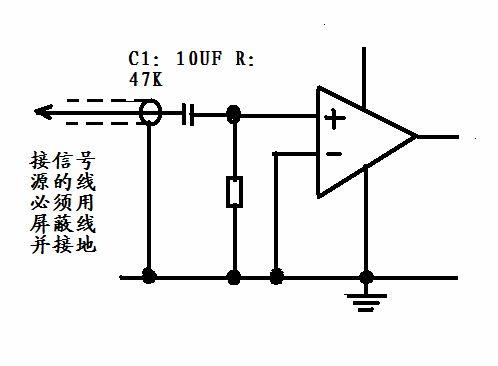 做了一个lm386功放,怎样去掉电流声?