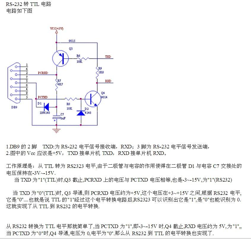 还有c7和d1交接处为什么能有-3~-15v的电压?