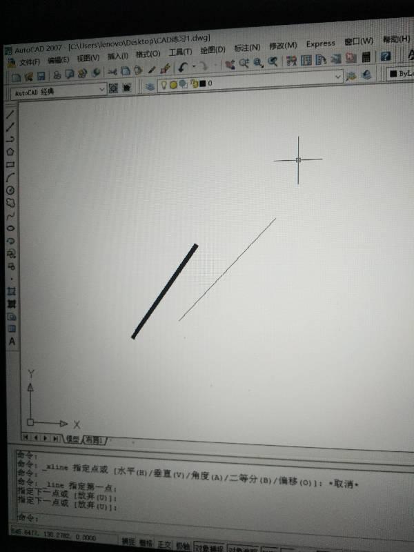 cad画多段线的线段画图这样了,调啊?cad使用如何变成视口修改图片