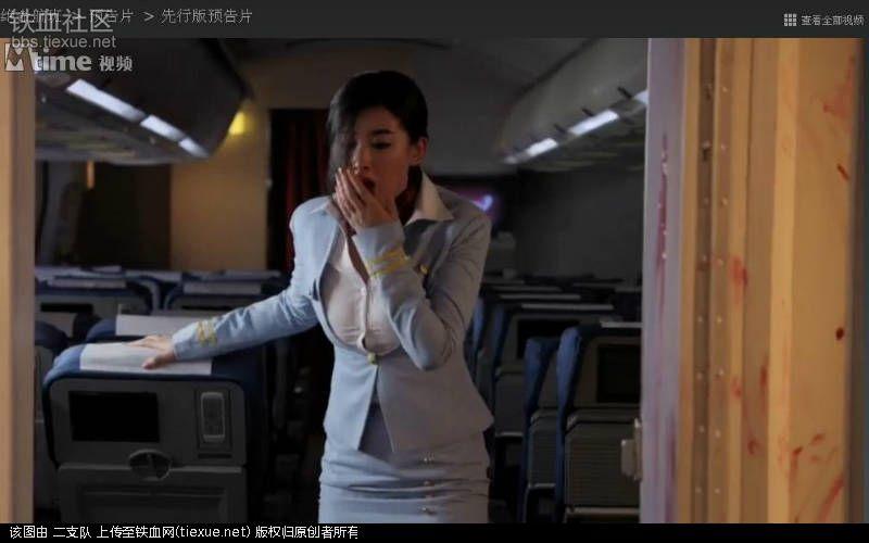 绝命航班的影片评价
