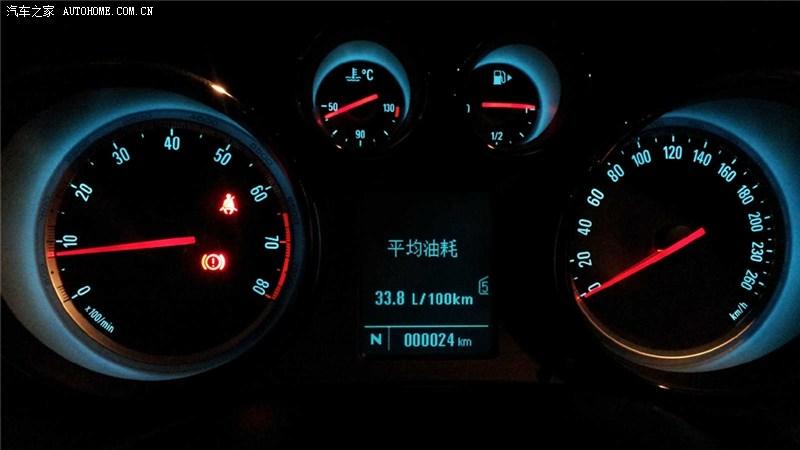 别克新君威2.0l舒适版 仪表盘 背景灯光有几种颜色?