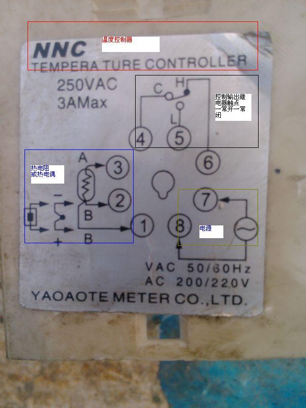 图示的是温度控制器.