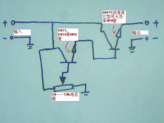 大神求给一个12v和5v无极调速风扇电路图