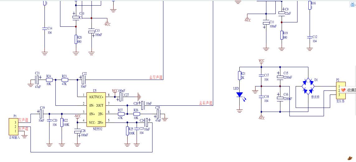 或类似的功放电路图也可以.