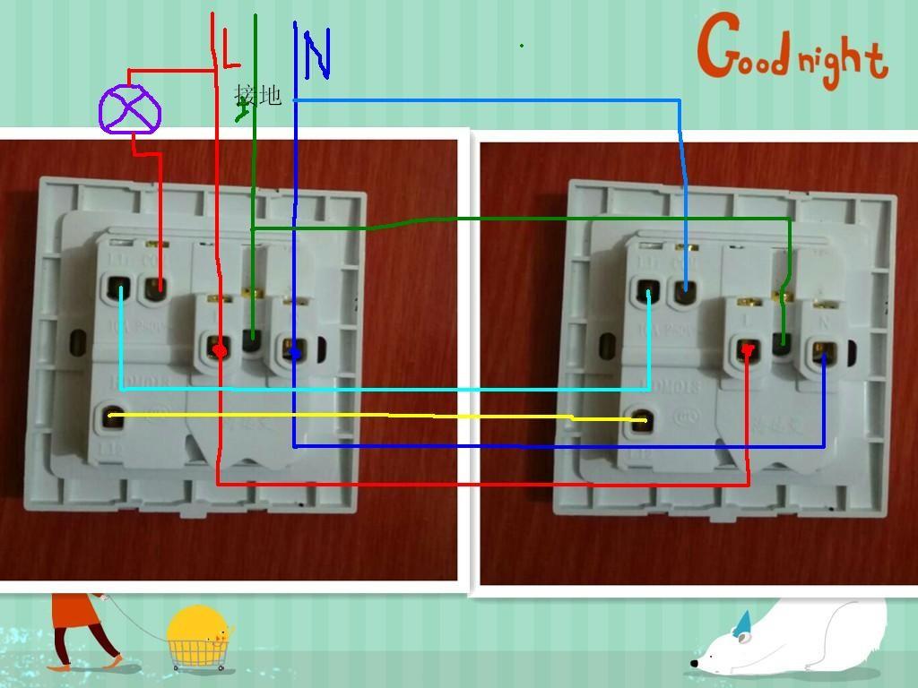 四根线接入双开五孔插座控灯控插座接线图