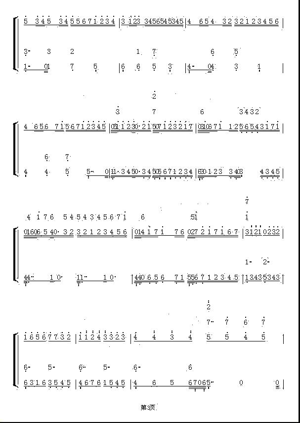 卡农钢琴曲双手简谱