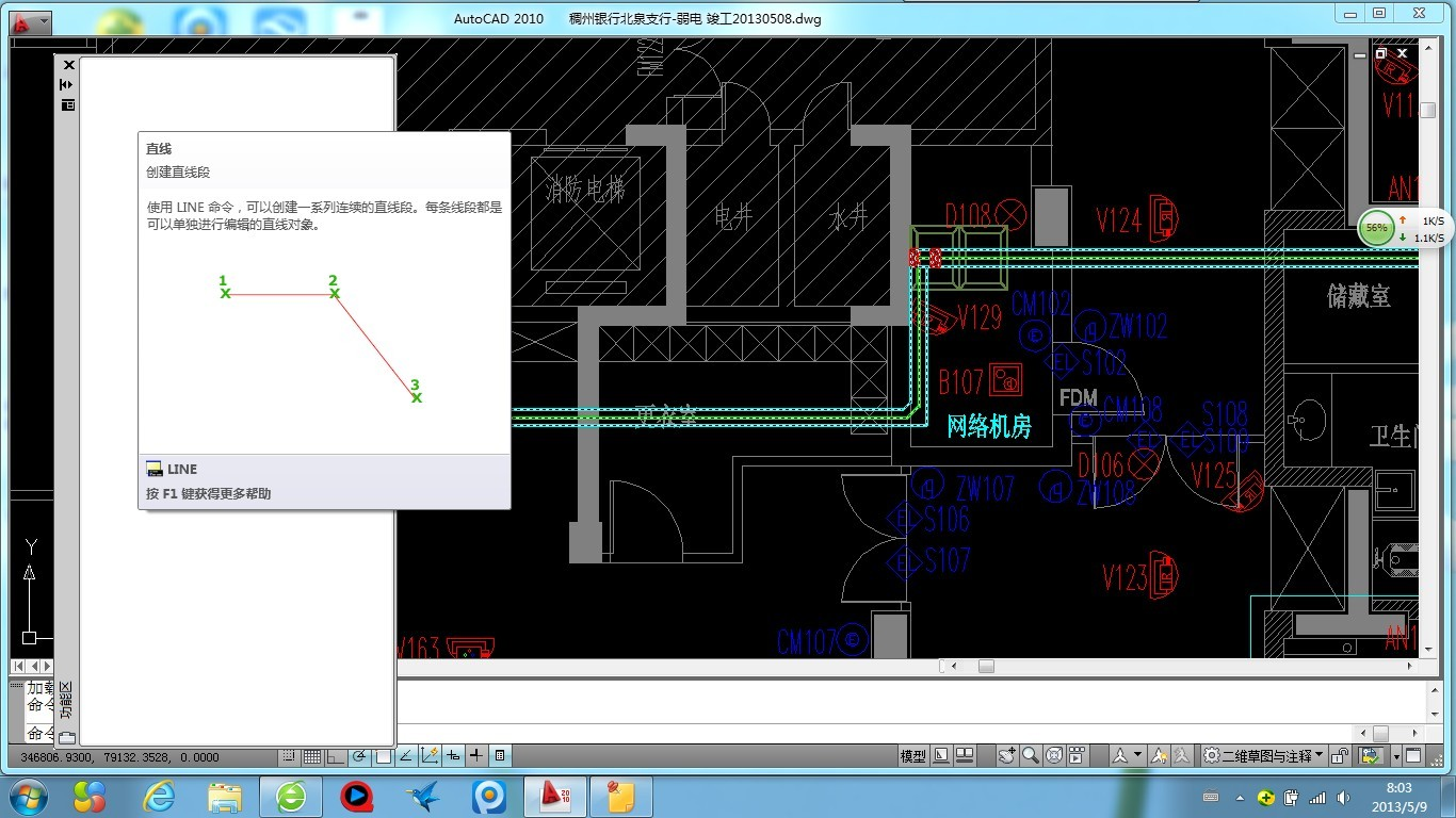 CAD201064位,不搭桥工具栏和菜单栏,但是cad零件显示图片