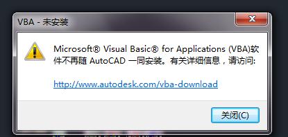 2013CAD没有的图纸打开文字?还v图纸什cad2012关闭右上角图片