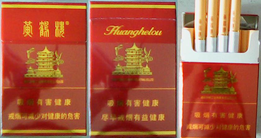 硬红盒黄鹤楼香烟_请问这款黄鹤楼香烟多少钱?叫什么?哪里有卖?