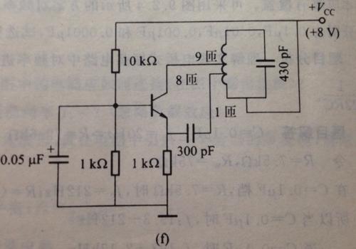 模电是模拟电路;数电是数字电路.