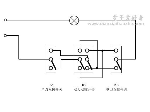 单联双控开关怎么接啊,也就是三个开关控制4盏灯!每个