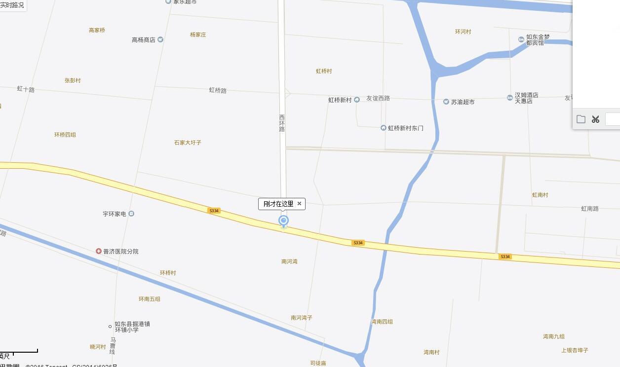 国清寺直朝西有个红绿灯三岔路口