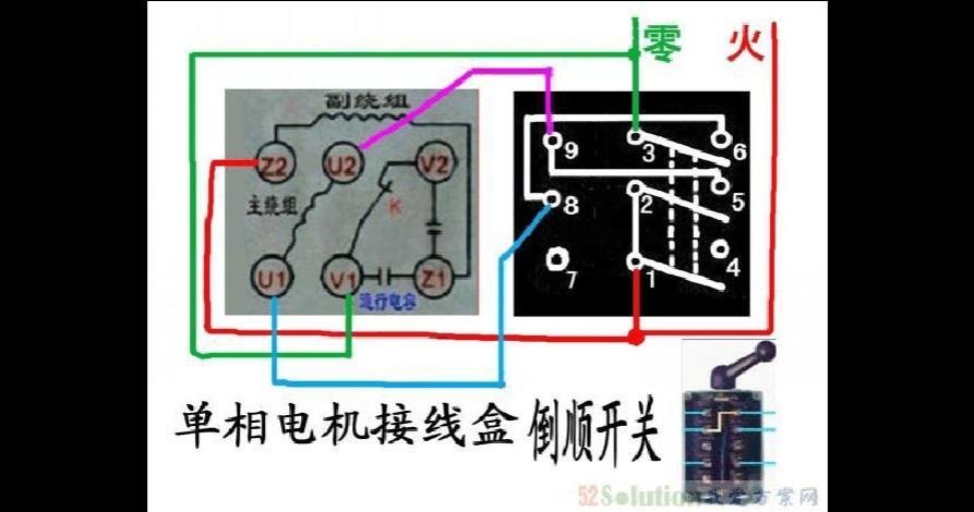hy2-60倒顺开关220v的接法带图 接单相电机,急求