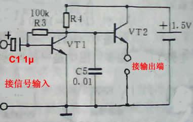 这是一个功放电路,vt1,vt2,应该是什么三极管?r4阻值应该多大?