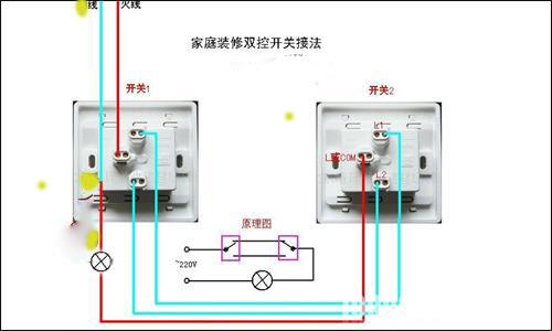 单灯双控开关线路怎么接一个门口一个床头有实物图图片