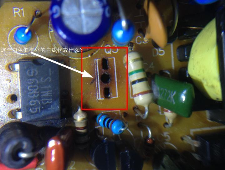 开关电源电路板上的这个标记代表什么意思,是开关管的