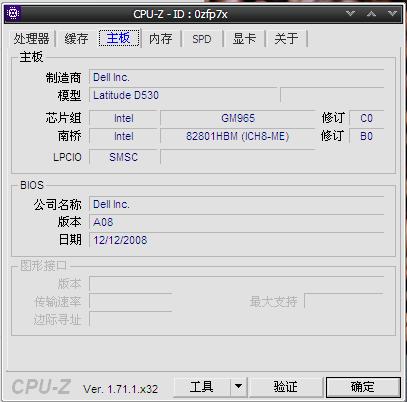 我的dell pp18l 笔记本想升级个cpu,不知道支持什么样