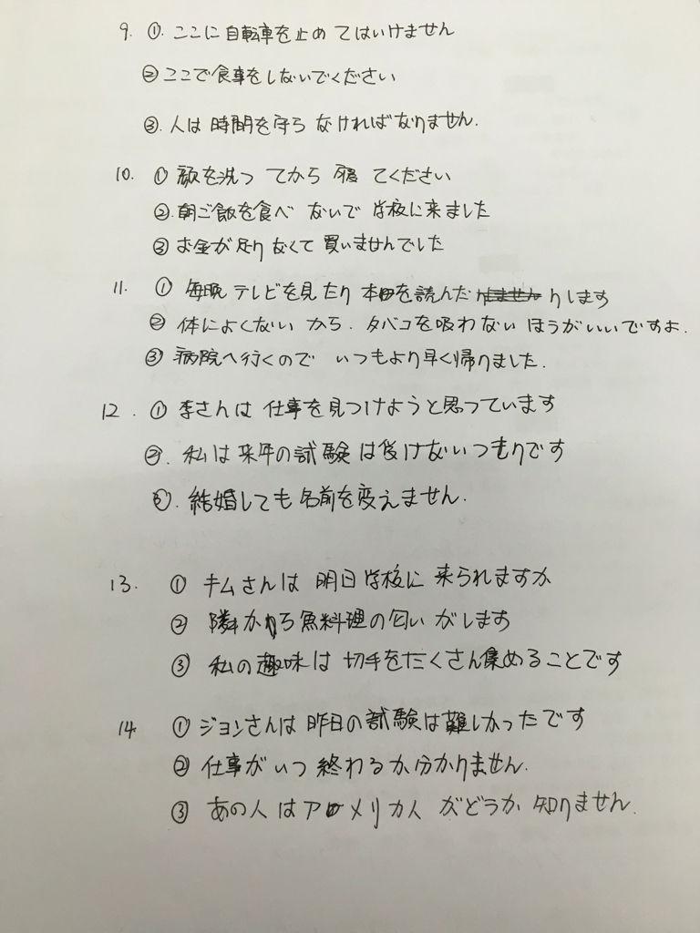 日语翻译 求助