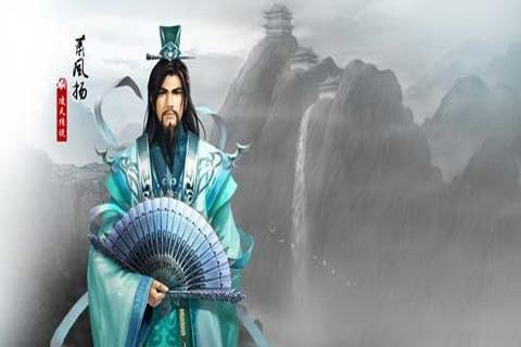 网络小说《凌天传说》中有哪八大世家?