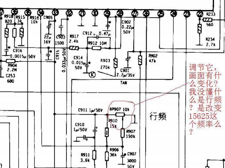 请看此电路图,ta7698ap