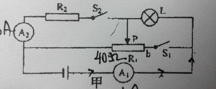 这个电路图中,电流是怎么走的?谢谢.