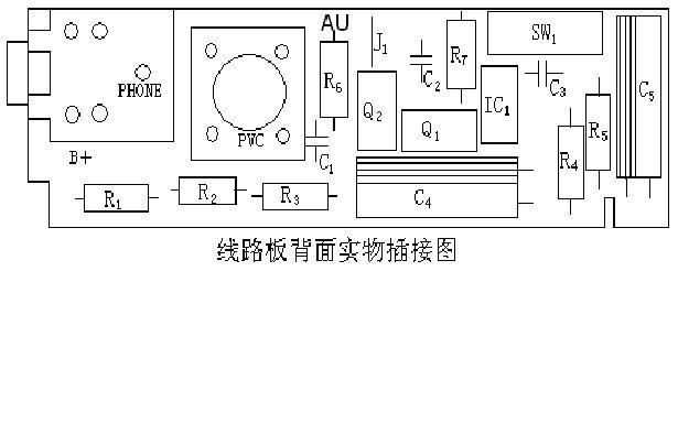 求二个关于9014三极管的收音机电路图