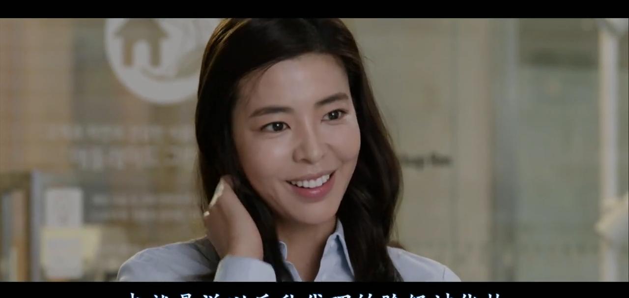 请问谁知道这位女主角的差距,是一部韩国电影20岁的电影迅雷名字图片