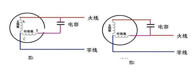 家用抽水泵电容如何接线