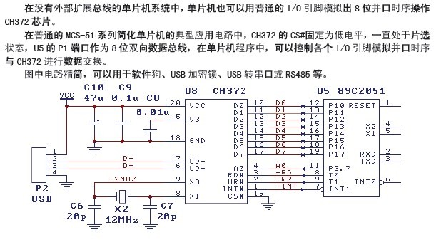 电路 电路图 电子 原理图 625_340
